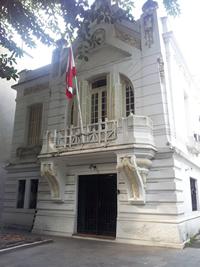 تاريخ القنصلية وتقدمة الجالية لمباني البعثة ووثائق تاريخية