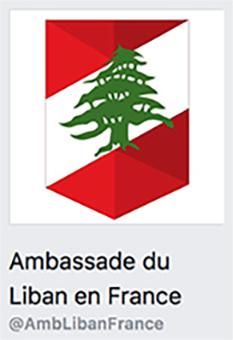 تابعونا على مواقع التواصل الاجتماعي لتكونوا على اطلاع دائم بنشاطات السفارة