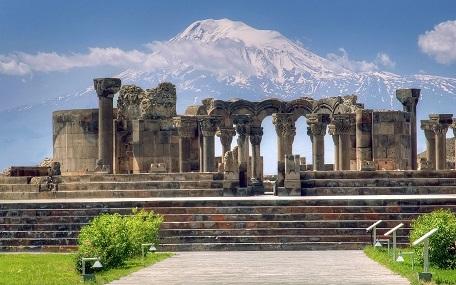أرمينيا