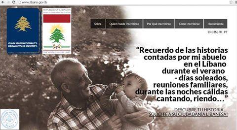 El Programa de Ciudadanía Libanesa
