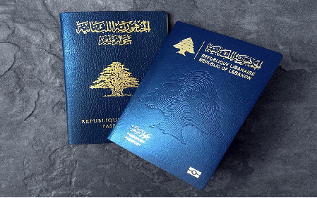 New Lebanese Passport