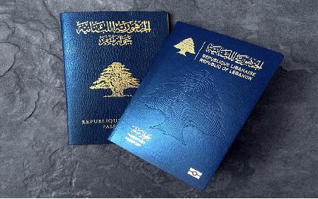 الجوازات اللبنانية الجديدة