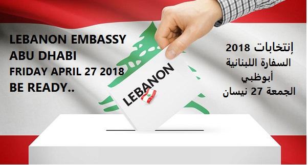 LebaneseElections2018