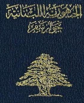 اصدار/تجديد الجواز السفر اللبناني للتصويت