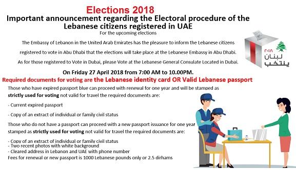 ElectionsAdvEng