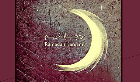 RamadanTiming