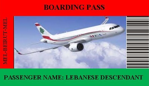 اربح تذكرة سفر مجانية الى لبنان عند التقدم بطلب استعادة الجنسية