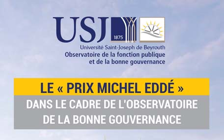 The award of $10,000 for the best PHD thesis on Good Governance in Public Administration