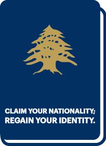 طلب إستعادة الجنسيّة اللبنانيّة