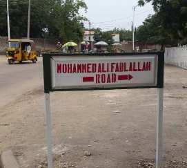 """Nassarawa Local Government changes street name to """"Mohammed Ali Fadlallah Road"""""""