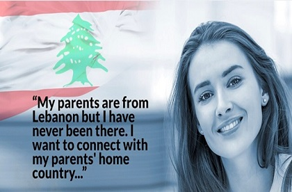 Are you of Lebanese origin? reclaim the Lebanese Nationality