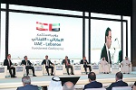 Investment Conference UAE LEB 2019